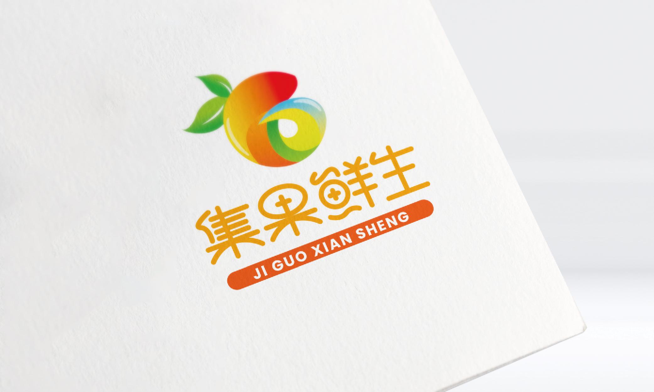 集果鲜生-02.jpg
