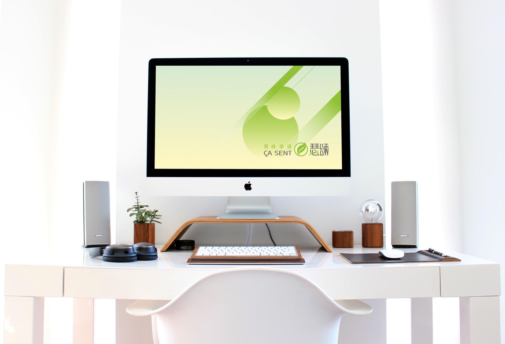 电脑桌面.jpg